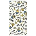 グルマンディーズ iPhone 8 Plus 手帳型 怪盗グルーシリーズ ミニオンズ フリップカバー バナナ総柄 MINI-65B