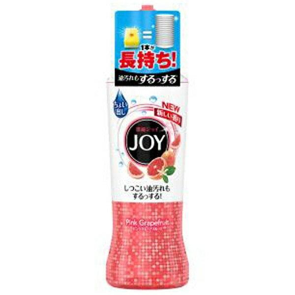 P&G ピーアンドジー JOY(ジョイ)コンパクト ピンクグレープフルーツの香り 本体 190ml〔食器用洗剤〕