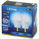アイリスオーヤマ IRIS OHYAMA 【ビックカメラグループオリジナル】LDA7N-G-62BK LED電球 ECOHiLUX(エコハイルクス) ホワイト [E26 /昼白色 /2個 /60W相当 /一般電球形 /広配光タイプ][LDA7NG62BK]【point_rb】