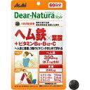アサヒグループ食品 Dear-Natura(ディアナチュラ)ディアナチュラスタイル ヘム鉄x葉酸+ビタミンB6・ビタミンB12・ビタミンC60 〔栄養補助食品〕【wtcool】