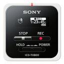 【送料無料】 ソニー リニアPCMレコーダー 【16GB】 (ホワイト) ICD-TX800 WC[ICDTX800WC]