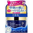 DHC ディーエイチシー DHC(ディーエイチシー) エンリッチナイトクリームR&L SS(30g)〔保湿クリーム・ジェル〕