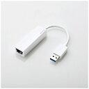 エレコム [USB-A オス→メス LAN]3.0変換アダプ...