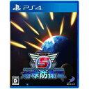 【送料無料】 ディースリー・パブリッシャー 地球防衛軍5【PS4ゲームソフト】