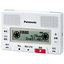 パナソニック Panasonic RR-SR350 ICレコーダー ホワイト [8GB][RRSR350W] panasonic