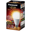 パナソニック Panasonic LDA13L-G/Z100E/S/W LED電球 プレミア ホワイト E26 /電球色 /1個 /100W相当 /一般電球形 /全方向タイプ LDA13LGZ100ESW