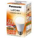 パナソニック Panasonic LDA4L-H/E/W/2 LED電球 ホワイト E26 /電球色 /1個 /40W相当 /一般電球形 /下方向タイプ LDA4LHEW2