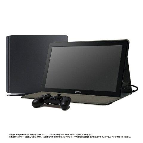 【送料無料】 HORI Portable Gaming Monitor for PlayStation4[PS4]