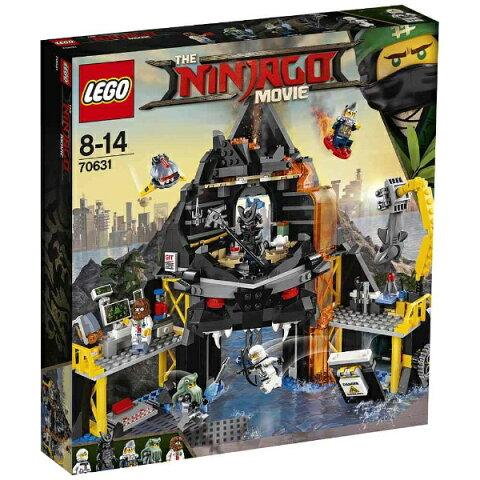 【送料無料】 レゴジャパン LEGO(レゴ) 70631 ニンジャゴー ガーマドンの火山基地