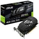 【送料無料】 ASUS エイスース 【1200円OFFクーポン配布中! 9/26 01:59まで】グラフィックボード NVIDIA GeForce GTX 1050 Ti搭載 PCI-Express PH-GTX1050TI-4G[4GB/GeForce GTXシリーズ]