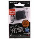 OWLTECH オウルテック USB電源アダプタ 2.4A (2ポート) OWL-ACU2F24S-BK ブラック