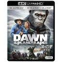 20世紀フォックス Twentieth Century Fox Film 猿の惑星:新世紀(ライジング) <4K ULTRA HD + 3D + 2Dブルーレイ>(3枚組)