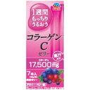 アース製薬 コラーゲンCゼリー7本入 〔美容・ダイエット〕...