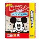 ユニチャーム unicharm MamyPoko(マミーポコ) 【パンツ】 L(9kg-14kg) 64枚