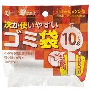 ケミカルジャパン 次が使いやすいゴミ袋 10L 20枚×1ロール 半透明