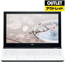 【送料無料】 NEC エヌイーシー 【2000円OFFクーポン 8/20 00:00〜8/20 23:59】15.6型ノートPC Win10 Home Celeron HDD500GB メモリ4GB Lavie Smart NS PC-SN16CJSAA-6 PCSN16CJSAA6