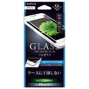 MSソリューションズ iPhone 8用 G1 ガラスフィルム GLASS PREMIUM FILM フルガラス マット・反射防止 0.33mm ホワイト LEPLUS LP-I7SFGFMWH