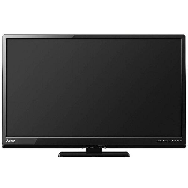 【送料無料】 三菱 Mitsubishi Electric 【アウトレット品】LCD-32LB8 液晶テレビ REAL(リアル) [32V型 /ハイビジョン][LCD32LB8]