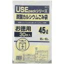 サンスクリット SANSKRIT 炭酸カルシウムごみ袋 45L 30P