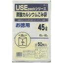 サンスクリット SANSKRIT 炭酸カルシウム入りごみ袋 45L 50P