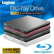 ロジテック Logitec USB3.1接続 ポータブルブルーレイドライブ BDXL対応/UHDBD対応 再生&編集ソフト付 スリム グレー LBD-PVA6U3VGY[LBDPVA6U3VGY]