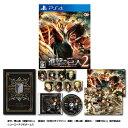 コーエーテクモゲームス KOEI 進撃の巨人2 TREASURE BOX【PS4】