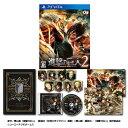 コーエーテクモゲームス KOEI 進撃の巨人2 TREASURE BOX【PS Vita】