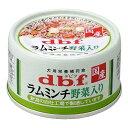 デビフペット dbf ラムミンチ野菜入り 65g
