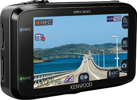 【送料無料】 ケンウッド ドライブレコーダー DRV-830 [一体型 /スーパーHD・3M(300万画素) /GPS対応]