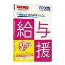 【送料無料】 エプソン EPSON 〔Win/メディアレス〕...