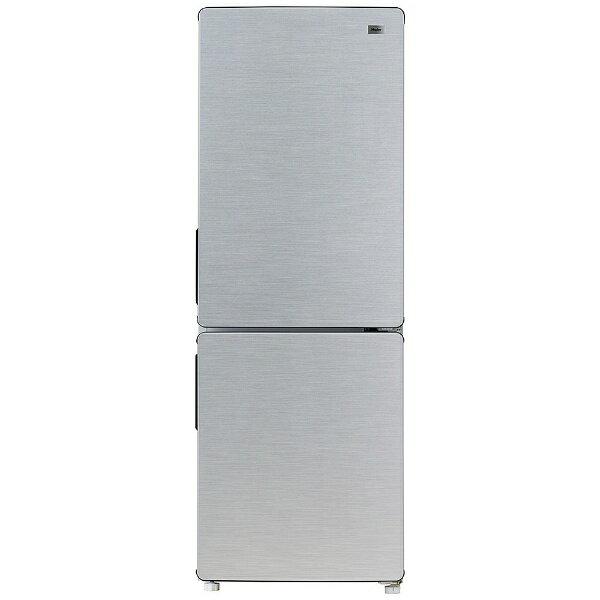 【標準設置費込み】 ハイアール Haier JR-XP2NF173E 冷蔵庫 URBAN CAFE SERIES ステンレスブラック [2ドア /右開きタイプ /173L][JRXP2NF173E]