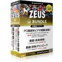 GEMSOFT 〔Win版〕 ZEUS Bundle 〜万能バンドル〜 画面録画/録音/動画&音楽ダウンロード Windows用