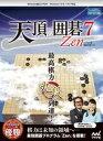 マイナビ出版 Mynavi Publishing 〔Win版〕 天頂の囲碁7 Zen [Windows用][テンチョウノイゴ7ZEN]