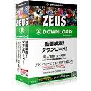 GEMSOFT 〔Win版〕 ZEUS Download ダウンロード万能〜動画検索 ダウンロード Windows用 ZEUSDOWNLOADダウンロート