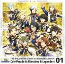 ランティス Cafe Parade Altessimo Legenders/THE IDOLM@STER SideM 3rd ANNIVERSARY DISC 01【CD】