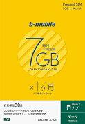日本通信 b-mobile 7GB×1ヶ月定額パッケージ(ナノSIM) BM-GTPL4-1MN