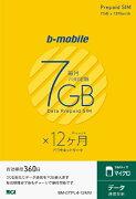 【送料無料】 日本通信 【10%OFFクーポン配布中! 12/15 00:00〜23:59】b-mobile 7GB×12ヶ月定額パッケージ(マイクロSIM) BM-GTPL4-12MM