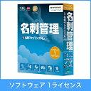 【送料無料】 メディアドライブ 〔Win版〕 やさしく名刺ファイリング PRO v.15.0 ソフトウェア 1ライセンス [Windows用]