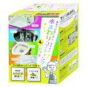 和気産業 水まわり(シンク/トイレ/お風呂/洗面所)コーティング剤4点セット80ML CTG100 80ML