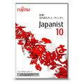富士通ミドルウェア FUJITSU MIDDLEWARE 〔Win版〕 Japanist 10 [Windows用][JAPANIST10]