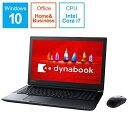 【送料無料】 東芝 dynabook T95/FB 15.6型ノートPC[Office付き・Win10 Home・Core i7・SSD 512GB・メモリ 1...