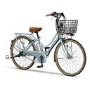 【送料無料】 ヤマハ 26型 電動アシスト自転車 PAS Ami(シアンブルー/内装3段変速) 18PA26A【2018年モデル】【組立商品につき返品不可】 【代金引換配送不可】