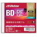 ��ɩ���ߥ����ǥ�����MITSUBISHI��CHEMICAL��MEDIA VBE130NP1J1 Ͽ����BD-RE Victor�ʥӥ������� [1�� /25GB /�������åȥץ���б�]