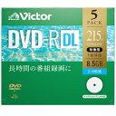 三菱ケミカルメディア MITSUBISHI CHEMICAL MEDIA VHR21HP5J1 録画用DVD-R Victor(ビクター)