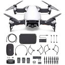 【送料無料】 DJI 【1200円OFFクーポン配布中! 9/26 01:59まで】【ドローン】Mavic Air Fly More Combo (JP) Arctic White MAVACW アー