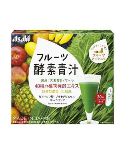 アサヒグループ食品 フルーツ酵素青汁30袋 〔栄養補助食品〕