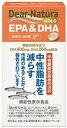 アサヒグループ食品 Dear-Natura(ディアナチュラ)ディアナチュラゴールド EPA&DHA60日 〔栄養補助食品〕