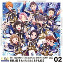 ランティス FRAME もふもふえん F-LAGS/THE IDOLM@STER SideM 3rd ANNIVERSARY DISC 02【CD】