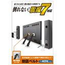 エレコム ELECOM TV用耐震ベルト/~40V用/強力粘着シールタイプ/2本入 TS-001N2