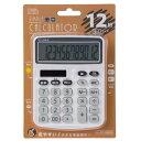 オーム電機 OHM ELECTRIC 電卓12桁卓上 ホワイト KCL220W[KCL220W]